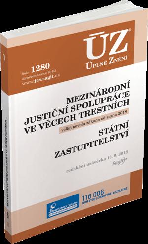 ÚZ č. 1340 - Mezinárodní justiční spolupráce ve věcech trestních, Státní zastupitelství